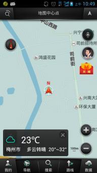 图吧导航软件截图2