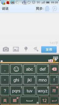 手机QQ2011软件截图5