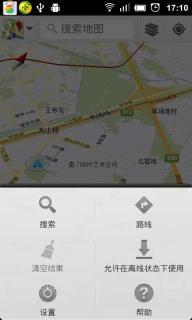 谷歌地图软件截图5