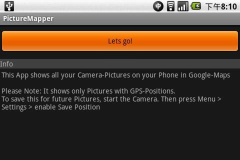 查看相片拍摄位置的软件安卓版截图