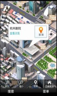 E都市三维地图
