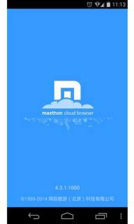 傲游云浏览器软件截图1