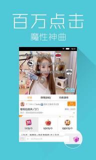 手机YY语音软件截图5