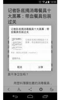 傲游云浏览器软件截图4