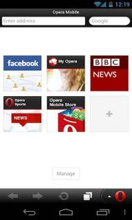 Opera Mobile软件截图1