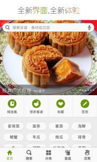 好豆菜谱安卓版截图