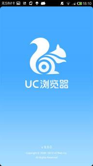 UC浏览器软件截图1