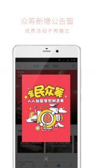京东商城软件截图1