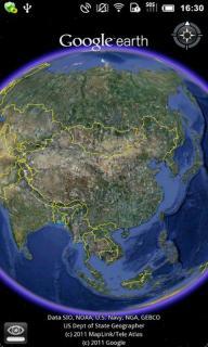 谷歌地球软件截图2