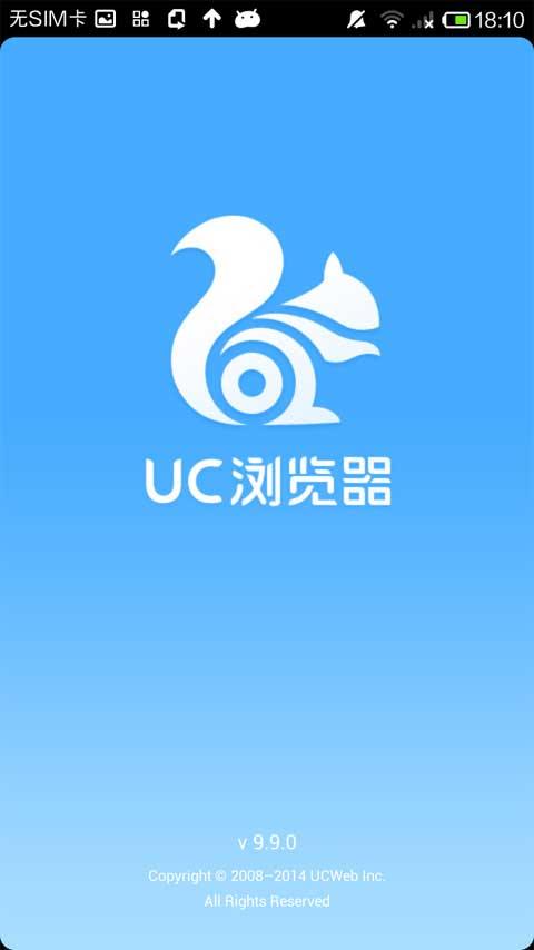 UC浏览器iPad版图片