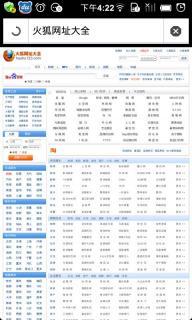 火狐浏览器软件截图5