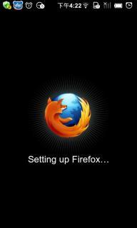 火狐浏览器软件截图1