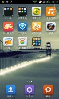 小米桌面安卓版截图