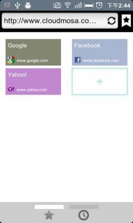 海鹦浏览器安卓版截图