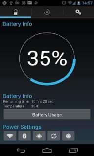电池小工具汉化版安卓版截图