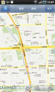 奥维互动地图软件截图1