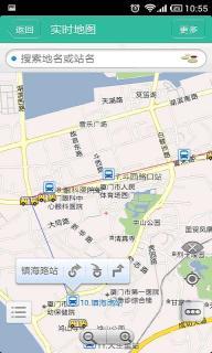 无线城市掌上公交软件截图4