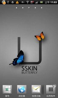 蝴蝶桌面软件截图1