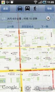 奥维互动地图软件截图4