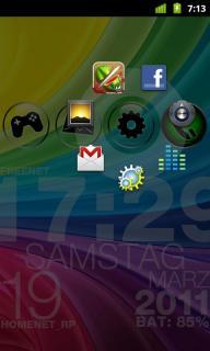 环形启动器安卓版截图
