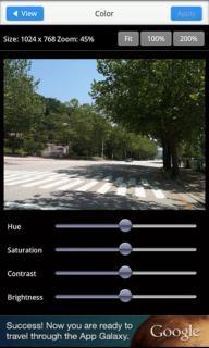 照片编辑器软件截图2