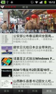 云狐旧事软件截图5