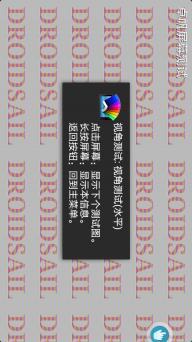 卓帆屏幕测试软件截图8