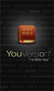 圣经软件截图1
