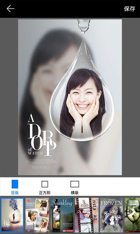 画中画相机iPhone版图片
