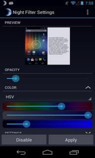 夜间滤镜安卓版截图