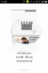 V电影软件截图5