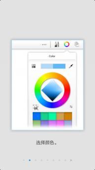 Autodesk数字素描板专业版安卓版截图