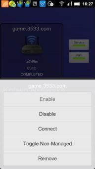 Wifi无线信号增强器安卓版截图