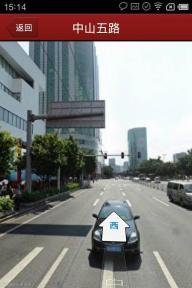 广州地铁官方APP软件截图2