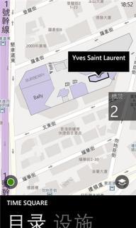 HERE地图软件截图3