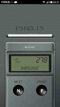 PM25.in软件截图2