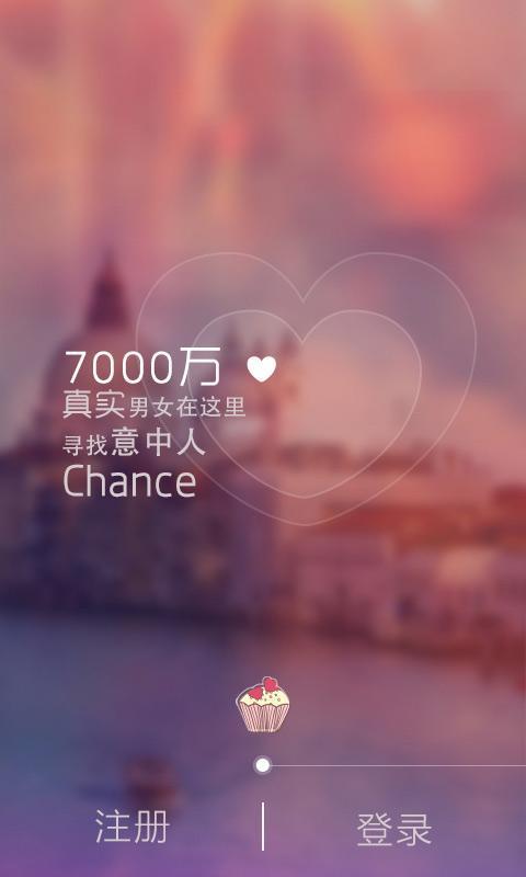 百合婚恋iPhone版图片