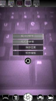 C2特效相机安卓版截图