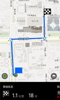 HERE地图软件截图8