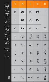 计算器软件截图5
