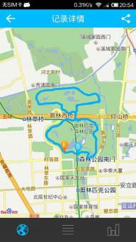 益动GPS软件截图2
