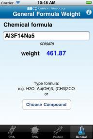 分子量计算器软件截图4