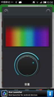 音乐均衡器安卓版截图