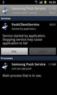 三星推送服务安卓版截图