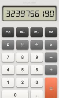 锤子计算器安卓版截图