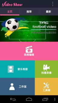 乐七视频秀软件截图1