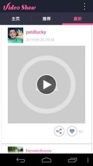 乐七视频秀软件截图2