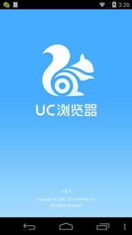 UC浏览器9.7安卓版截图