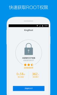 Kingroot软件截图2