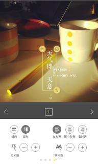 黄油相机软件截图3